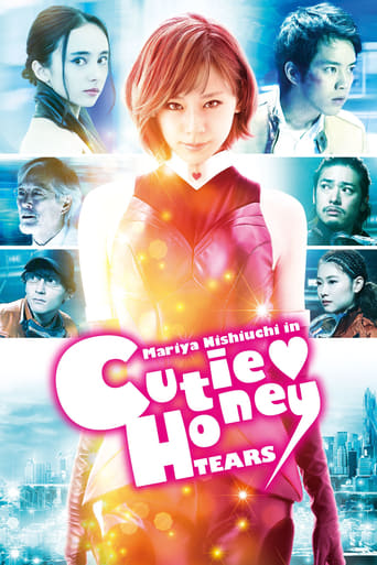 Poster of Cutie Honey: Tears