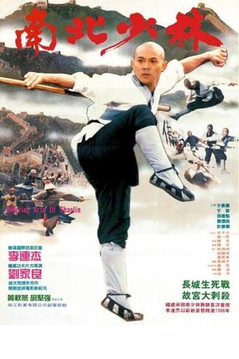 Die Macht der Shaolin