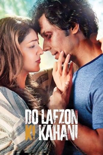 Poster of Do Lafzon Ki Kahani