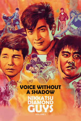 Poster of Voice Without a Shadow