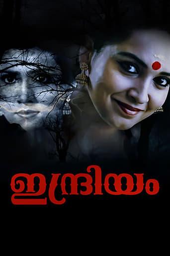 Poster of Indriyam