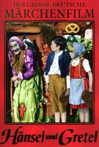 Grimms Märchen - Hänsel und Gretel