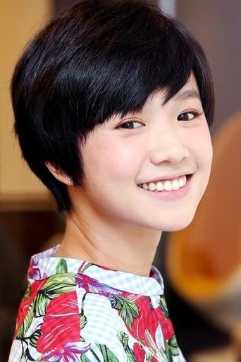 Image of Vera Yen