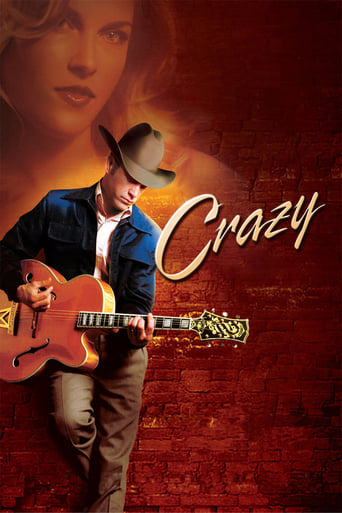 Poster of Crazy