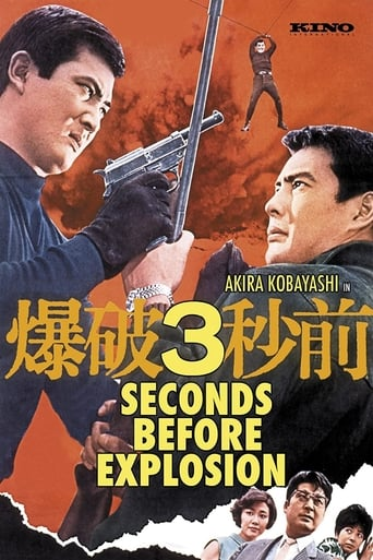 Poster of Three Seconds to Zero Hour