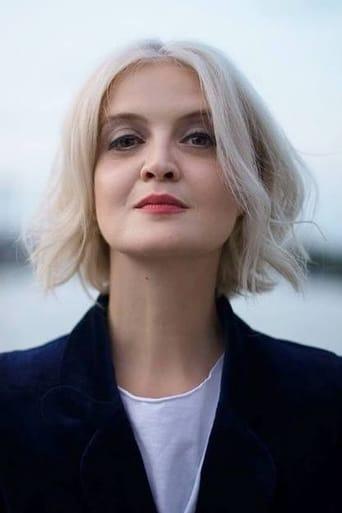 Олена Курта