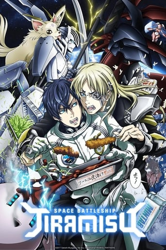 Poster of Space Battleship Tiramisu
