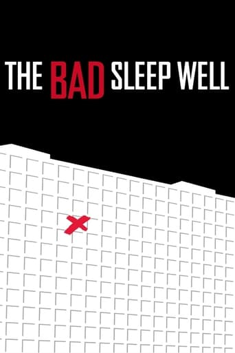 Poster of The Bad Sleep Well