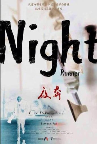 Watch Night Runner full movie online 1337x