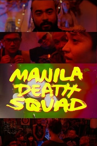 Poster of Manila Death Squad