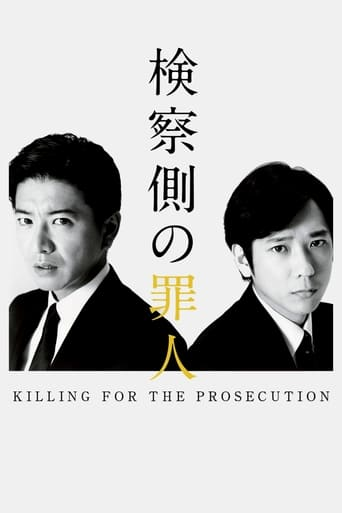 'Killing for the Prosecution (2018)
