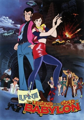 Poster of Lupin the Third: The Legend of the Gold of Babylon