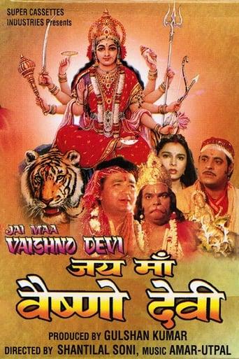 Poster of Jai Maa Vaishno Devi