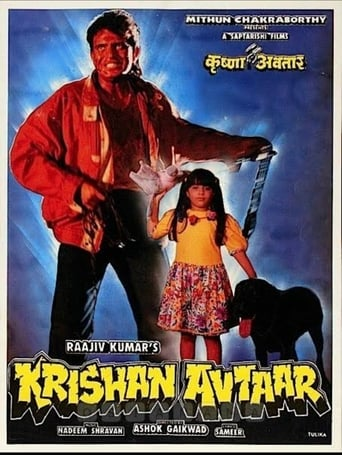 Krishan Avtaar Movie Poster