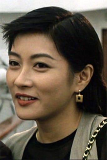 Image of Carol Tam Suk-Mui