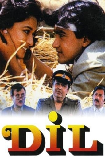 Dil poster