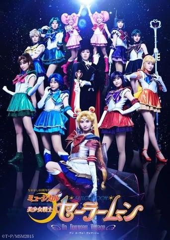 Sailor Moon - Un Nouveau Voyage