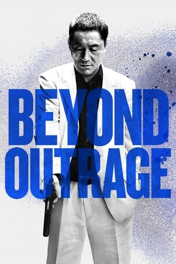 voir film Outrage 2  (Autoreiji: Biyondo) streaming vf
