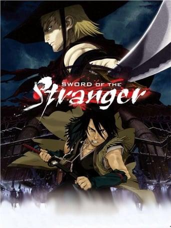 Nepažįstamojo kardas / Sword of the Stranger (2007)