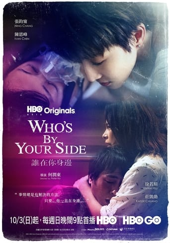 Who's By Your Side
