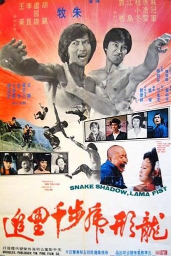 Snake Shadow, Lama Fist Yify Movies