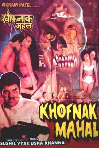 Poster of Khofnak Mahal