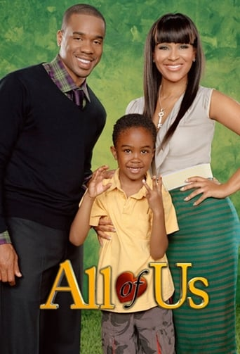 Poster of Elas e Eu