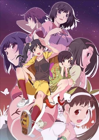 Poster of Monogatari Series