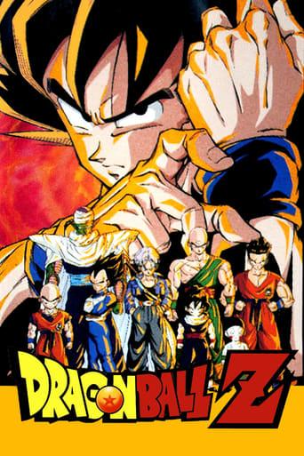 Dragon Ball Z Movie Poster