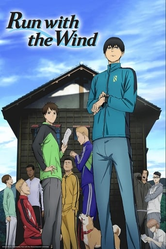 Poster of Run with the Wind