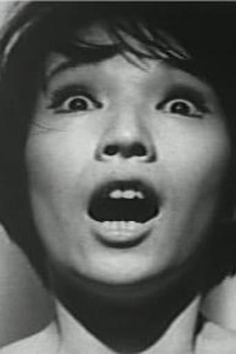 Image of Mariko Ogawa