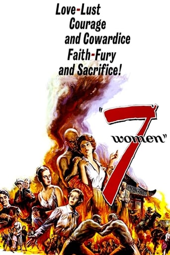Poster of 7 Women