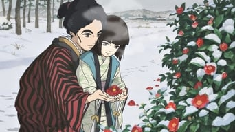Сарусубері: Дочка Хокусая (2015)