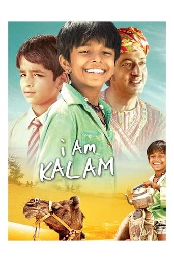 Poster of I Am Kalam