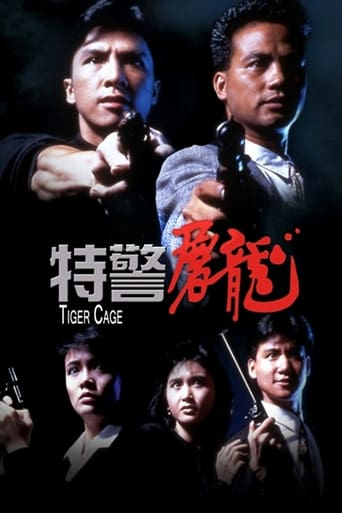 Poster of Tiger Cage