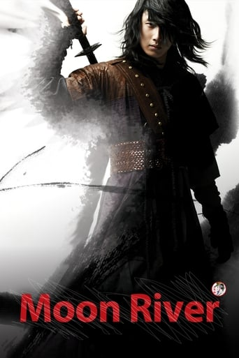 Poster of The Return of Iljimae