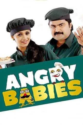 Poster of Angry Babies in Love