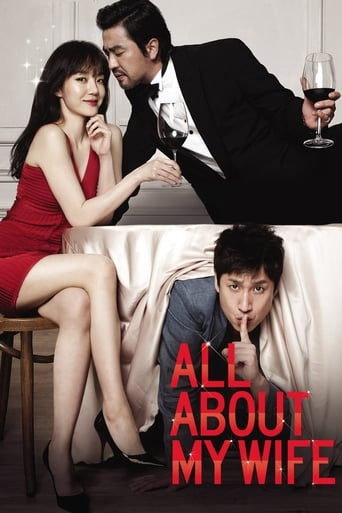 'All About My Wife (2012)