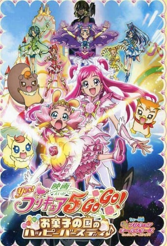 Yes! Precure 5 Go Go! Movie: Happy Birthday in the Land of Sweets