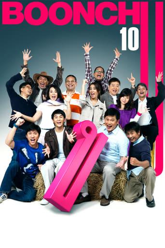 Boonchu 10