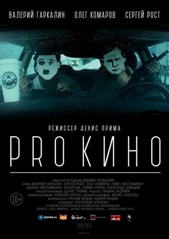 Watch About Cinema full movie online 1337x