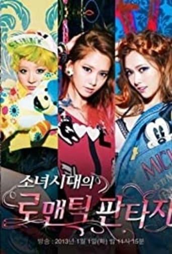 Girls Generation's Romantic Fantasy