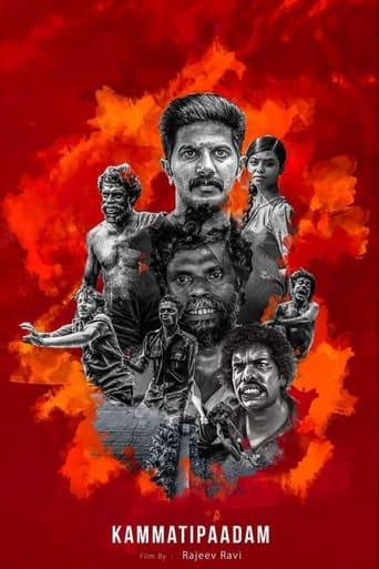 Poster of Kammatipaadam