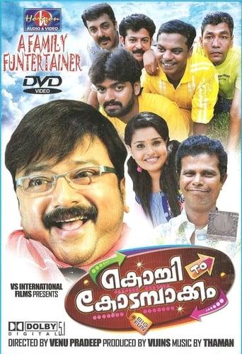 Poster of Kochi To Kodampakkam