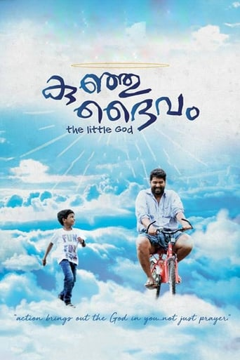Poster of Kunju Daivam