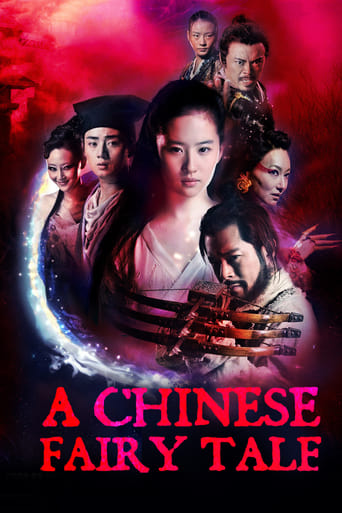 A Chinese Ghost Story , A Chinese Fairy Tale