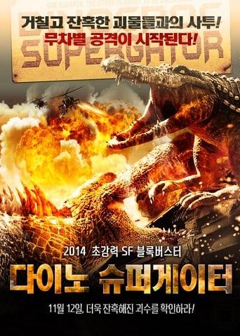 Poster of Dinocroc vs. Supergator