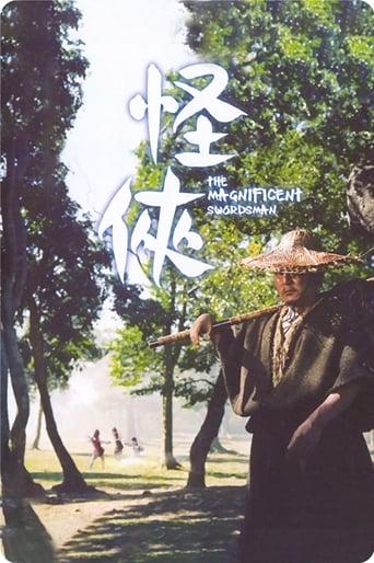 Watch The Magnificent Swordsman Free Movie Online