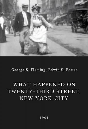 Що сталося на 23-й вулиці в Нью-Йорку