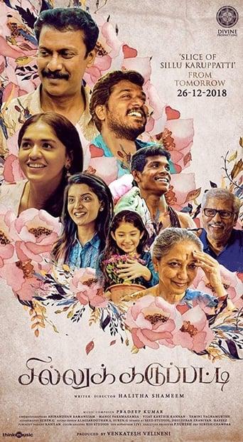 Poster of Sillu Karupatti
